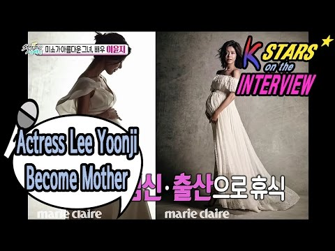 """[Section TV] 섹션 TV - Lee Yoon-ji, """"I recommend marriage!"""" 20170101"""