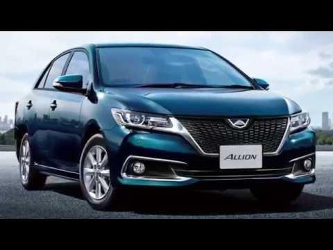 Toyota Premio/Allion 2016 - YouTube