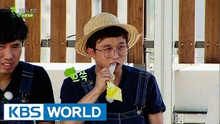 The Human Condition Season 3 | 인간의 조건 시즌 3: Grow Grapefruit on the Rooftop? (2015.10.21)