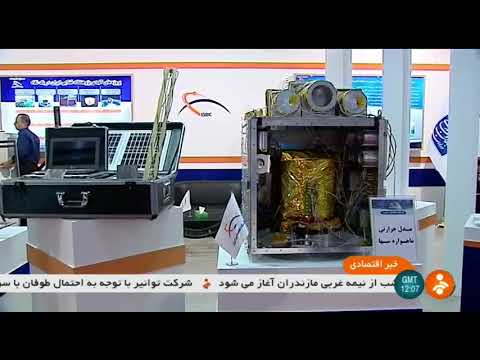 Iran 18th International Telecom exhibition هجدهمين نمايشگاه