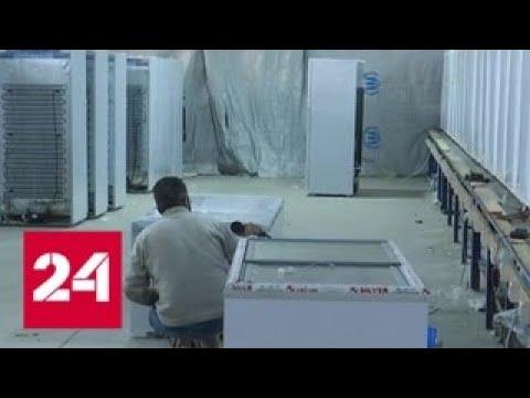 В Сирии возрождается производство бытовой техники - Россия 24