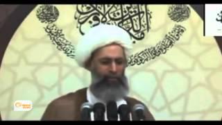 السعودية: إعدام 47 إرهابياً بينهم رجل الدين الشيعي نمر النمر