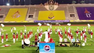 Marching Band from INDONESIA