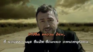 Любо Киров- Знам- (караоке HD)
