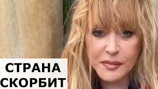 ИНСУЛЬТ врачи сообщили страшный диагноз Аллы Пугачевой Последние новости