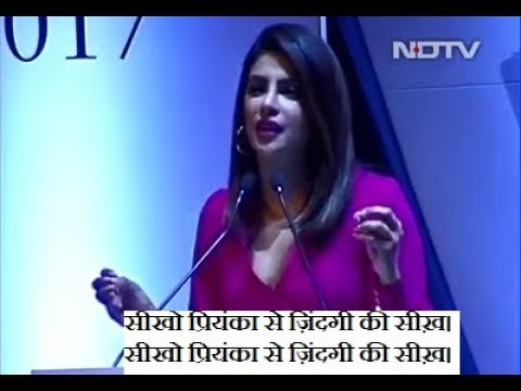 MUST Watch Awesome speech by Priyanka chopra.