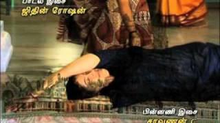 AVAL TITLE SONG - TV SERIAL VIJAY TV .mpg