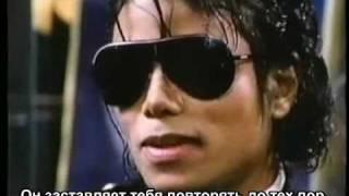 Майкл Джексон и Куинси Джонс 1984