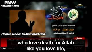 Hamas leaders: We love death like Israelis love life