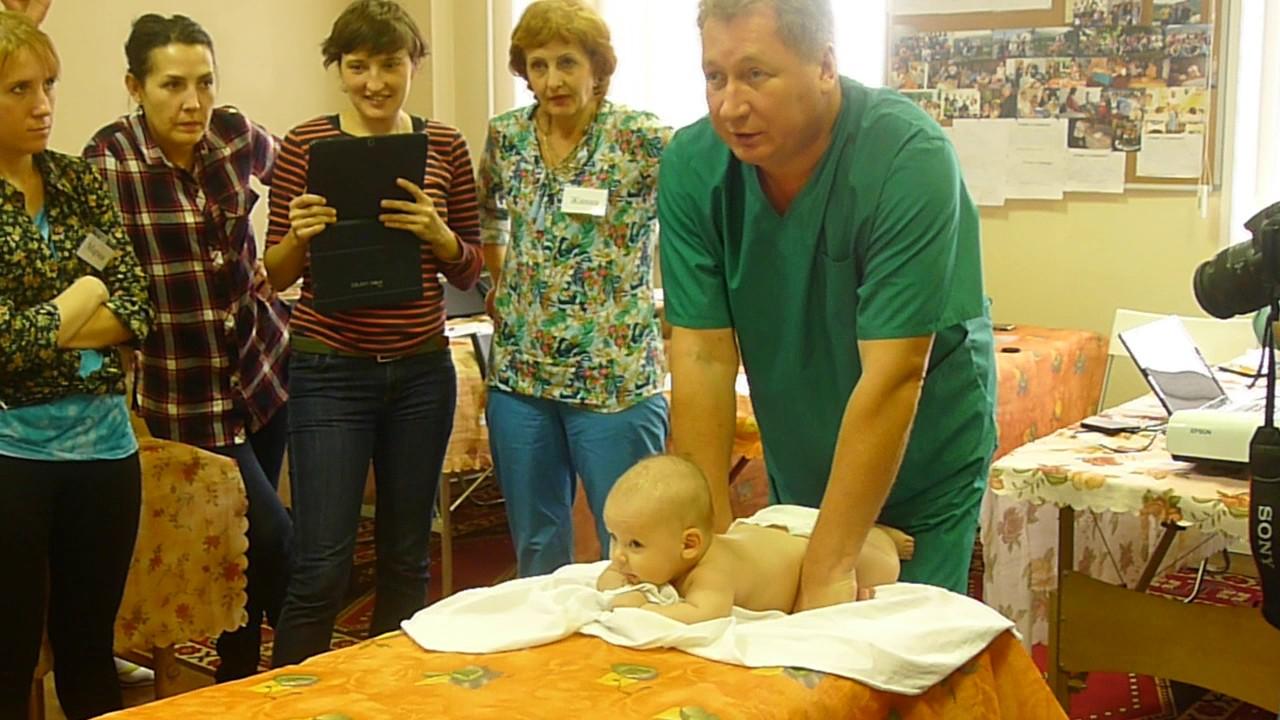 Детский массаж. Дмитрий Сандаков