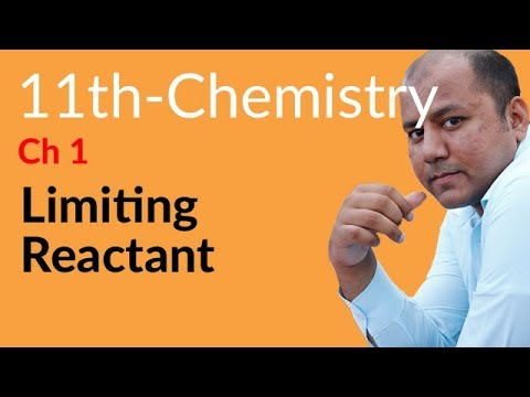First year Chemistry in Urdu,Limiting Reactant-FSC book 1 Chemistry Ch 1 Basic Concepts