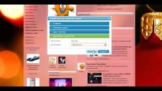 Vkrutilka.ru - Бесплатная накрутка друзей вконтакте, накрутка подписчиков вк