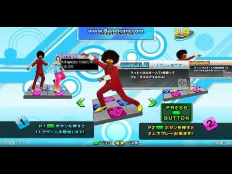 stepmania 5 ddr extreme theme