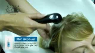 Кератиновое  выпрямление волос.  Обучающий ролик
