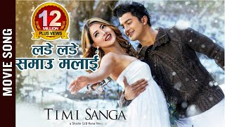 Lade Lade -  New Nepali Movie Timi Sanga Song 2017 Ft.  Samragyee RL Shah, Aakash Shrestha