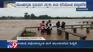 North Karnataka Flood:  Tungabhadra River Flows Above Danger Level, Davangere Is In Danger Zone