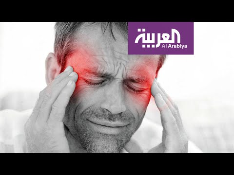 صباح العربية | كيف تختلف أسباب الصداع؟  - نشر قبل 2 ساعة