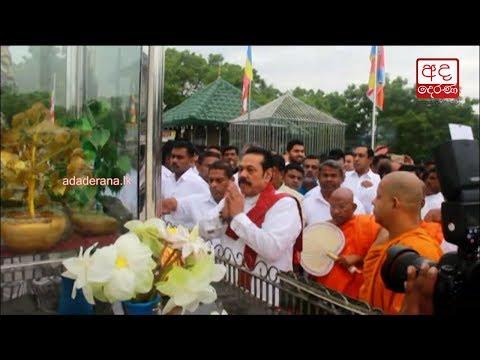 PM Mahinda Rajapaksa worships Kiri Vehera