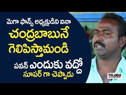 super analsys on chandrababu ruling   public pulse   Telugu today