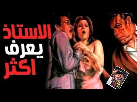 film mohima sa3ba