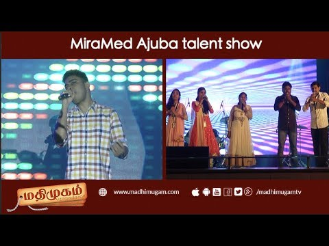 MiraMed Ajuba talent show