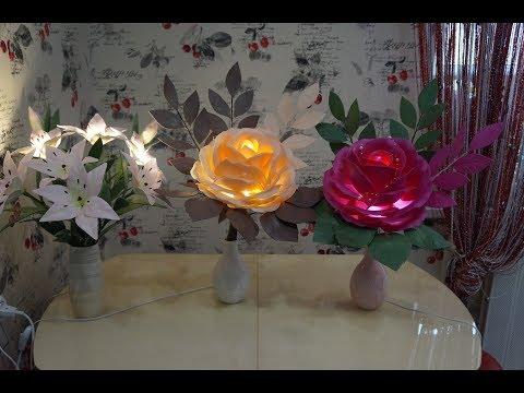 МК Роза из изолона светильник  Часть 2