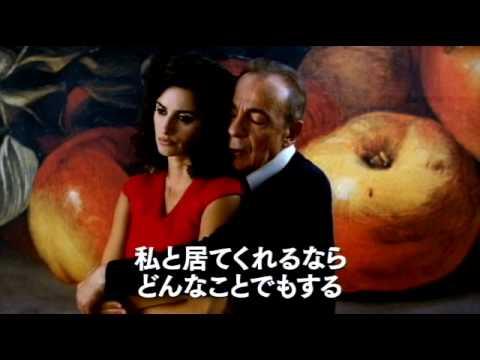 映画『抱擁のかけら』予告編