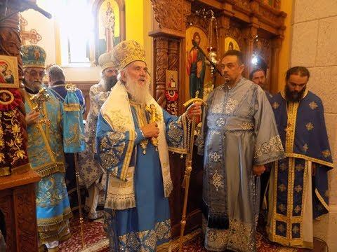 Патријарх Иринеј освештао манастир Осовицу код Српца (Република Српска)