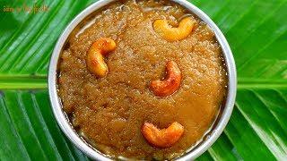 Simple Wheat Halwa.!!|||Simple Wheat Halwa recipe.|||| Atte Ka Halwa