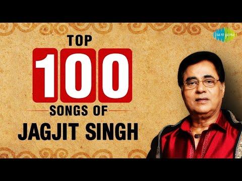 top-100-songs-of-jagjit-singh-~-tum-itna-jo-muskura-|-woh-kagaz-ki-kashti-|-tum-ko-dekha-to-yeh