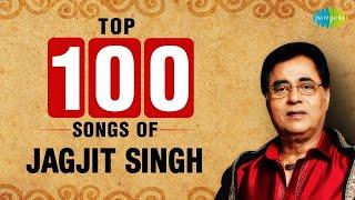 Top 100 songs of Jagjit Singh Tum Itna Jo Muskura Woh Kagaz Ki Kashti Tum Ko Dekha To Yeh