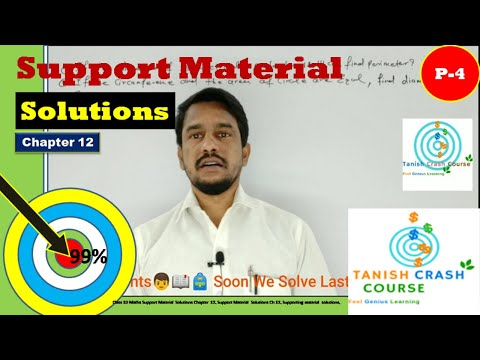 Class 10 Maths Support Material Solutions Chapter 12,  Support Material Solutions Ch 12, Supporting thumbnail