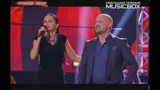 Download Слава - Шлюха (Премия Russian MusicBox, 19/11/2015) Mp3 and Videos