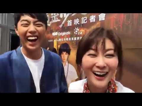 群星瑞智 Star Ritz 2017.03.29 《通靈少女》首映記者會 直播 (珮騏剪輯) - YouTube