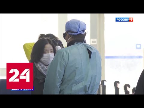 Граждан России будут эвакуировать из закрытого на карантин Уханя - Россия 24