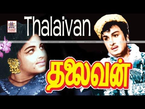 Thalaivan    MGR Super Hit Movie   தலைவன்