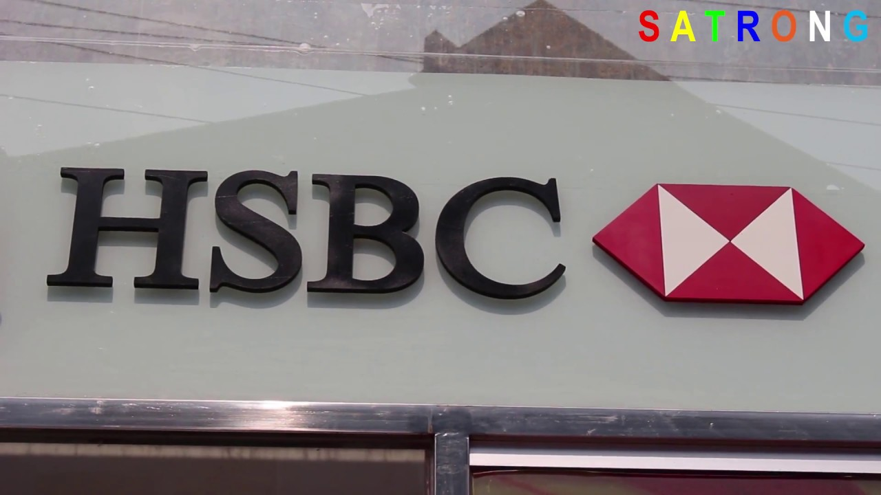 HSBC Bank Bangladesh ATM Booth - Check now exceptional video