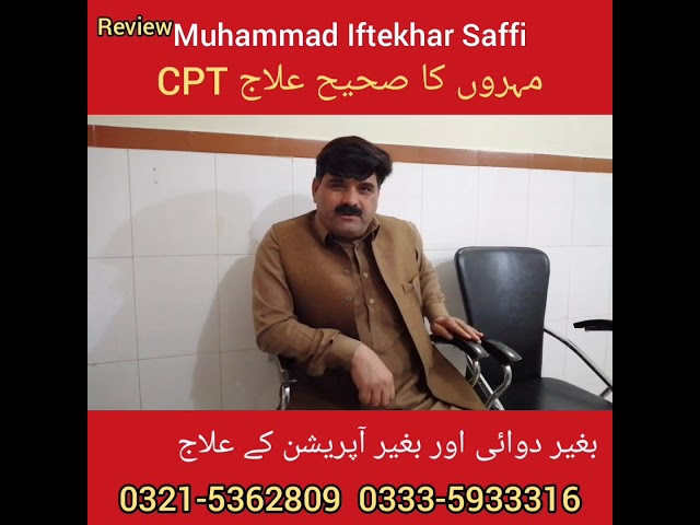 Review CPT Best spine treatment without medicine and surgery by Chiropractor Aamir Shahazad CPT