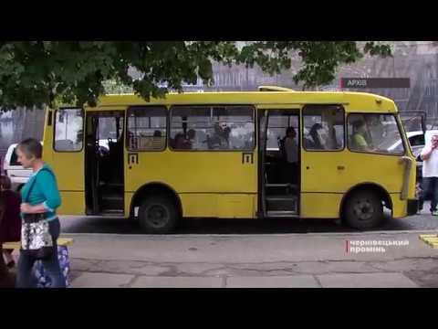 Чернівецький Промінь: 11 та 12 маршрутки у Чернівцях таки припинили рух
