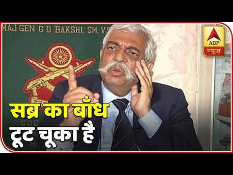 Pakistan Will Be Punished For Its Crime: General GD Bakshi | ABP News