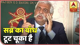 Pakistan Will Be Punished For Its Crime: General GD Bakshi   ABP News