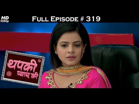 Thapki Pyar Ki - 15th May 2016 - थपकी प्यार की - Full Episode (HD)