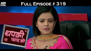Thapki Pyar Ki - 15th May 2016 - थपकी प्यार की - Full Episode (HD)
