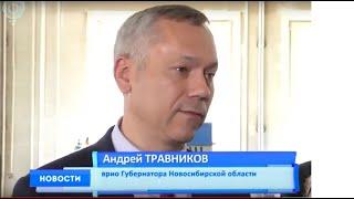 Глава Новосибирской области посетил Завод Сибирского Технологического Машиностроения