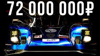Карбоновый спорткар из России за 72 млн руб - невероятные фишки гоночного BR1! #ДорогоБогато №38