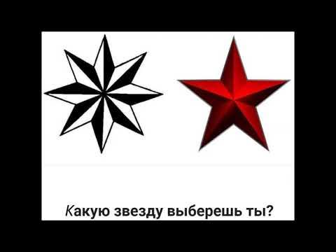 ❃ ♠ Гио ПиКа ☠ ДВА АВТОРИТЕТА ♠ ❃