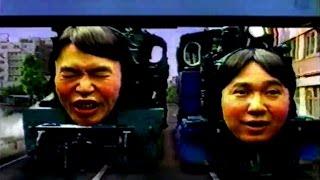 2003年ごろの永谷園の広東風カニ玉のCMです。爆笑問題さんが出演されて...