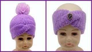 Шапка чалма. Как связать шапку спицами. Вязание по кругу. Ч. 1. (Hat of the turban. Part 1)