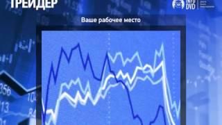 Смотреть Покупка Акций Роснефти – Ставка На Рост Нефтяных Котировок - Акции И Котировки(, 2015-05-16T08:45:54.000Z)
