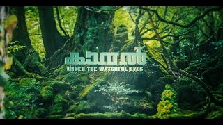 Jungle Title Promo Video OF KAAVAL - Under the watchful eyes